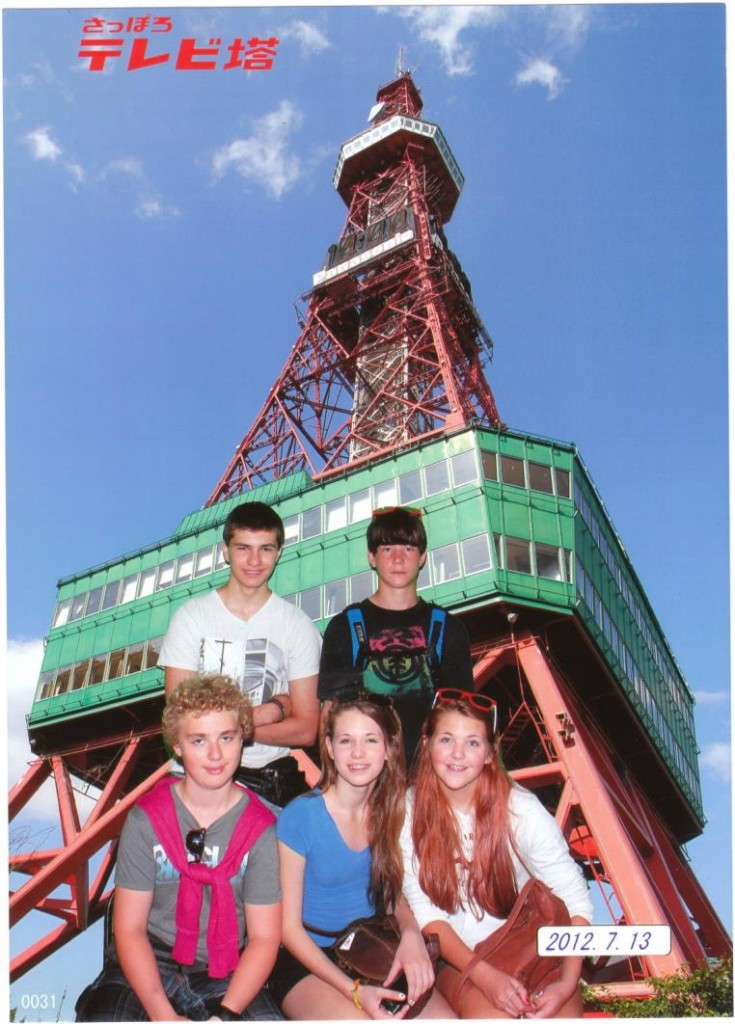 July 13th, 2012 at TV Tower in Sapporo